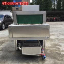 学校食堂洗碗机多少钱一台-食堂洗碗机-易帮客(在线咨询)图片
