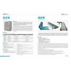 全自动洗碗机_广州全自动洗碗机_易帮客经销商(多图)图片