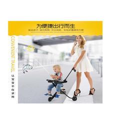 遛娃神器品牌-北京遛娃神器-法瑞纳生产遛娃神器图片