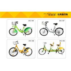 法瑞纳公共自行车 公共自行车管理-公共自行车图片