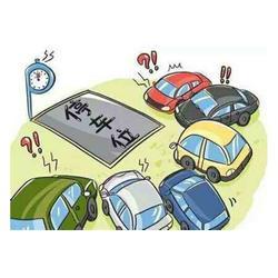 共享停车位、法瑞纳共享停车位、共享停车位APP图片