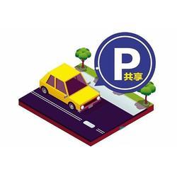 共享停车位APP,共享停车位,法瑞纳共享停车位好(多图)图片