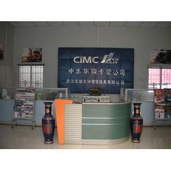 青山区联合卡车_联合卡车_武汉骏鑫汽车(优质商家)图片