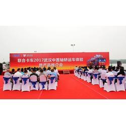 中置轴轿运车设计图,武汉骏鑫汽车(在线咨询),中置轴轿运车图片
