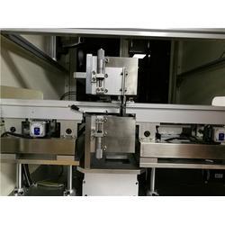 异型插件机、正博电子设备有限公司、广州异型插件机图片