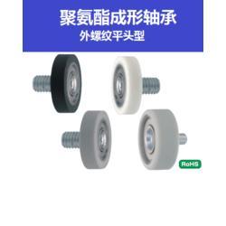 成形轴承,思美思厂家直销品质保证,成形轴承SUMBH6-20图片