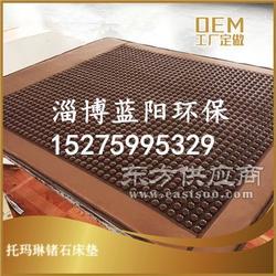 多功能加热温控玉石床垫 远红外热敷锗石床垫 OEM代加工图片