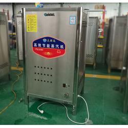 众联达厨业(图),醇油蒸汽发生器型号,临汾醇油蒸汽发生器图片