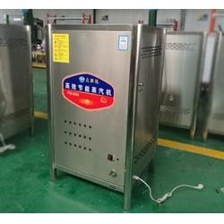 丹东豆腐加工锅炉_众联达厨业_豆腐加工锅炉品牌图片