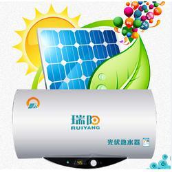 光伏太阳能、青海光伏太阳能热水器代理电话、【骄阳光伏热水器】图片