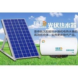 【骄阳光伏热水器】|新乡家用家用光伏热水器代理费|光伏热水器图片