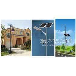 朗越能源低压直流供电 锂电智能安防照明系统图片