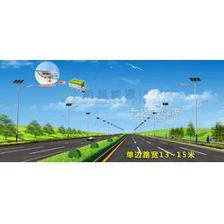 朗越能源安装维护简便单边路宽13-15米太阳能路灯图片