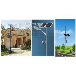 朗越能源锂电智能安防照明系统新款上市图片
