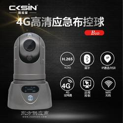 4G高清应急布控球B10图图片