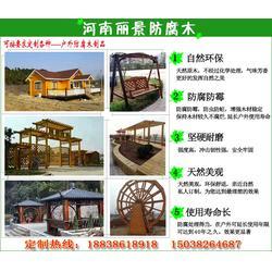 木屋-丽景防腐木 木屋设计图-洛阳木屋图片