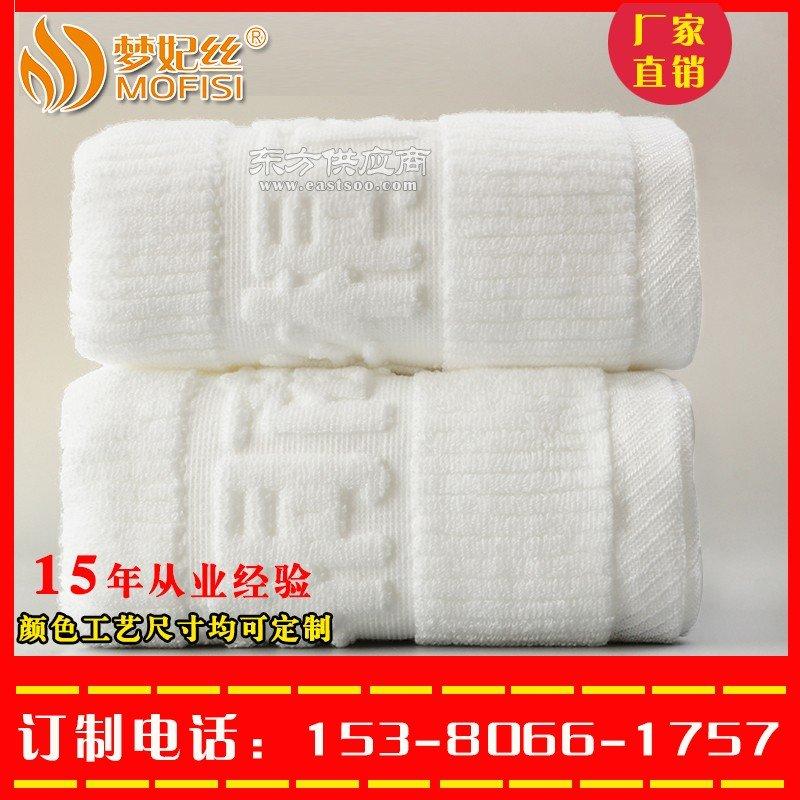 毛巾厂高档毛巾品牌图片