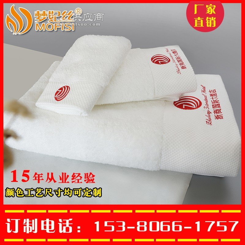 毛巾厂浴巾浴袍图片