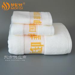 毛巾生产厂家酒店专用毛巾图片