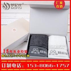 毛巾厂毛巾礼盒图片