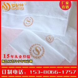 宾馆毛巾生产厂家图片