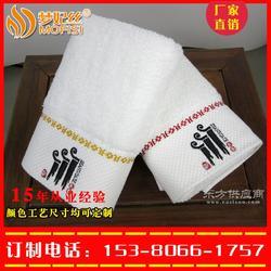毛巾厂浴巾纯棉毛巾