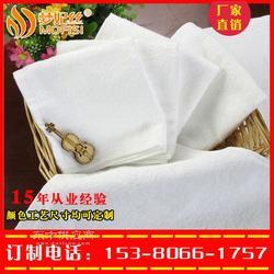 毛巾定制小毛巾图片