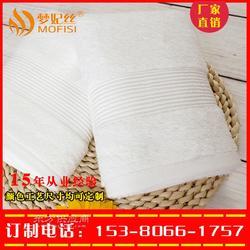纯棉酒店毛巾厂定做图片