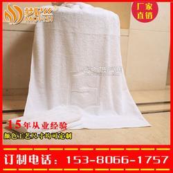 毛巾厂大毛巾