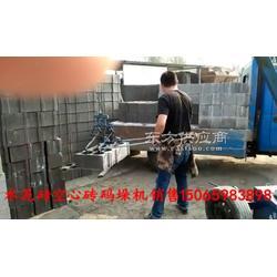 空心砖装车机夹砖机