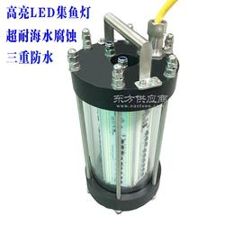 跨境货源 水下集鱼灯LED600w诱鱼灯夜钓灯图片