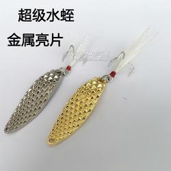 雨霖超级水蛭 金属亮片携带绑毛血槽三本钩 路亚亮片图片