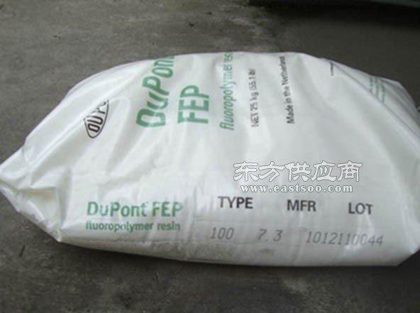 热收缩管专用FEP图片