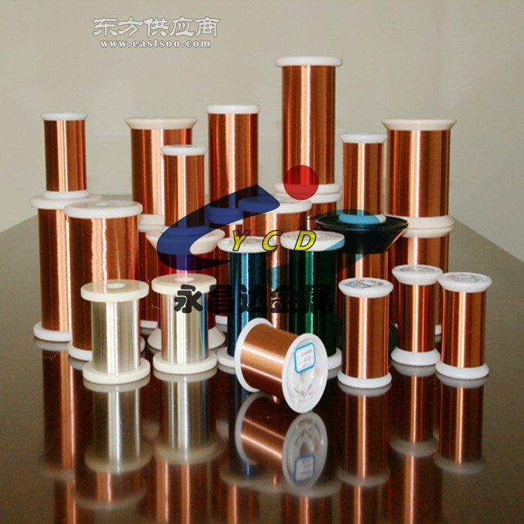 厂家直销QA-1漆包线,进口漆包线,超极细0.003漆包线图片