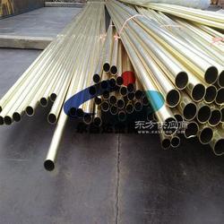 H65黄铜管,国标H59-1低铅黄铜管,日本进口黄铜毛细管图片