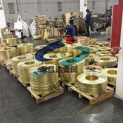 高精H68黄铜带,优质合金H65黄铜带,光亮超平黄铜板 黄铜片图片