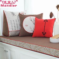 飘窗垫,漫笛儿,漫笛儿沙发飘窗垫定做图片