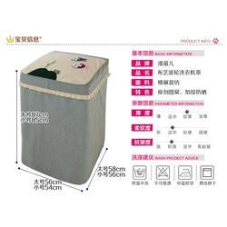 洗衣机-漫笛儿-洗衣机套图片