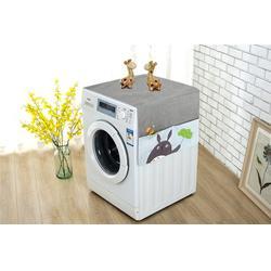 洗衣机_漫笛儿(在线咨询)_防水防晒洗衣机罩图片