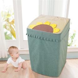 漫笛儿洗衣机罩、洗衣机罩、小洗衣机罩防水防晒图片
