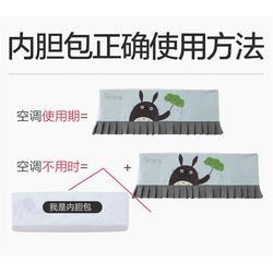 漫笛儿空调罩厂家(多图) 好看的空调罩 空调罩图片