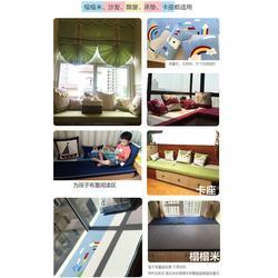 飘窗垫套、甘肃省飘窗垫、漫笛儿飘窗垫(查看)图片
