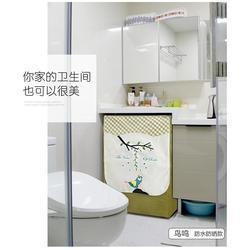 滚筒洗衣机罩-漫笛儿-全自动滚筒洗衣机罩图片
