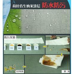 滚筒洗衣机罩,滚筒 洗衣机罩 防水布,漫笛儿(多图)图片