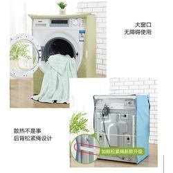 漫笛儿洗衣机罩_洗衣机罩_团购洗衣机罩图片