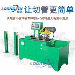 厂家供应厚壁钢管全自动切割机全自动切管机机床液压切管机图片