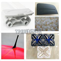 tpee材料(图)、杜邦海翠料7246、惠州杜邦海翠料图片