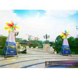 园林景观风车、东营景观风车、特美展材图片