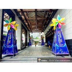 周年庆典活动策划_特美展材(在线咨询)_德宏庆典活动图片