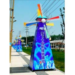 甘孜景观风车、特美展材、景观风车广告图片